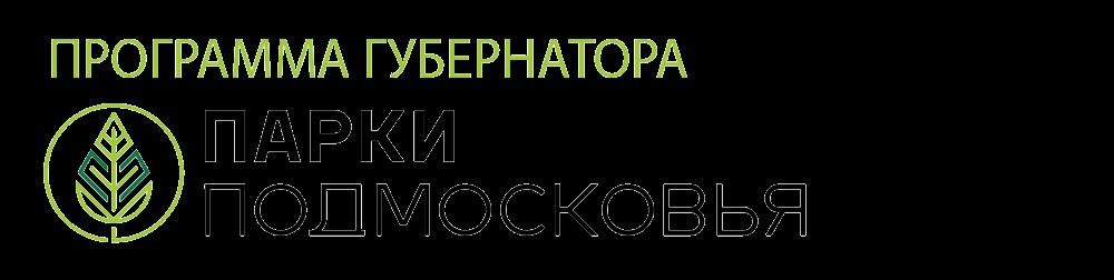 лого парки